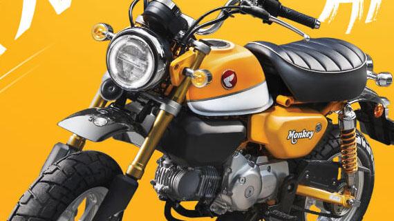 Harga Motor Honda CB Monkey Bandung – Cimahi