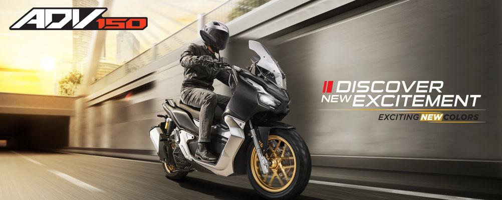 Harga Terbaru Honda ADV 150 Bandung Terbaru